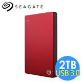 希捷 Seagate Backup Plus Slim 2TB 2.5吋行動硬碟 STDR2000303 紅色