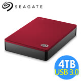 希捷 Seagate Backup Plus Portable 4TB 2.5吋行動硬碟 STDR4000303 紅色