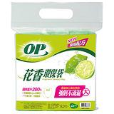 ★買一送一★OP花香環保分解袋-檸檬(大)