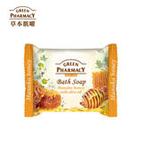 Green Pharmacy 草本肌曜 麥蘆卡蜂蜜&橄欖嫩膚皂 100g (一般肌適用)