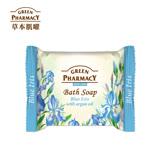 Green Pharmacy 草本肌曜 藍鳶尾&摩洛哥堅果喚采皂 100g (一般肌、粗糙肌適用)