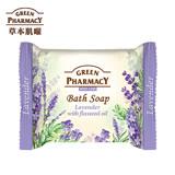 Green Pharmacy 草本肌曜 薰衣草&亞麻籽舒活皂 100g (敏感肌適用)