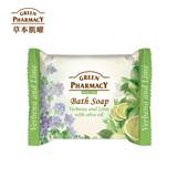 Green Pharmacy草本肌曜 萊姆&馬鞭草清新橄欖皂 100g (油性肌適用)