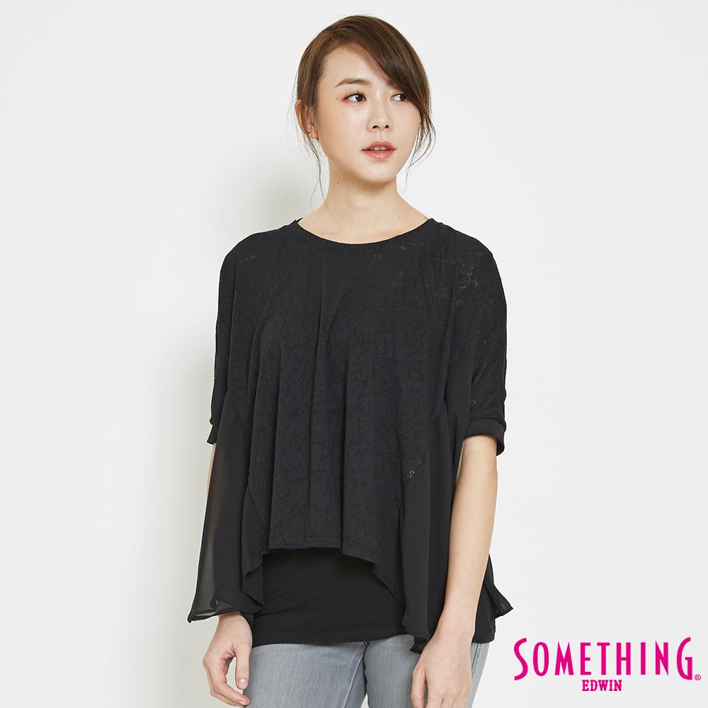 SOMETHING 鳶尾燒花圓領短袖T恤-女-黑色