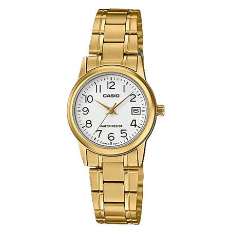 CASIO 卡西歐指針女錶 不鏽鋼錶帶 防水 日期顯示 LTP-V002G-7B2