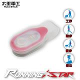 【太星電工】Running star LED磁吸夾燈(2入)
