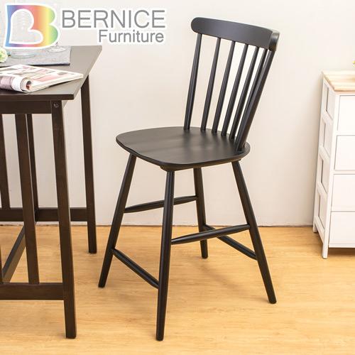 Bernice-洛爾實木吧台椅/吧檯椅/高腳椅