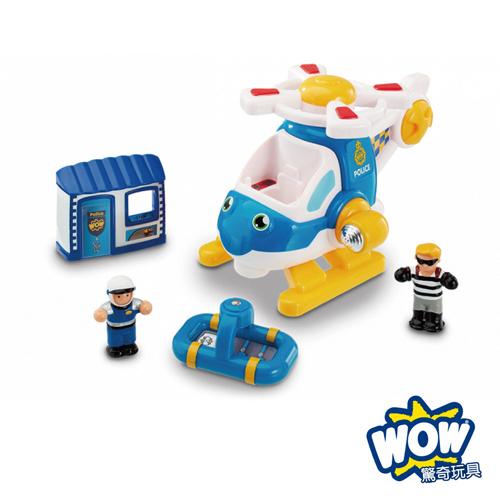 英國驚奇玩具 WOW Toys 警用直升機 奧斯卡