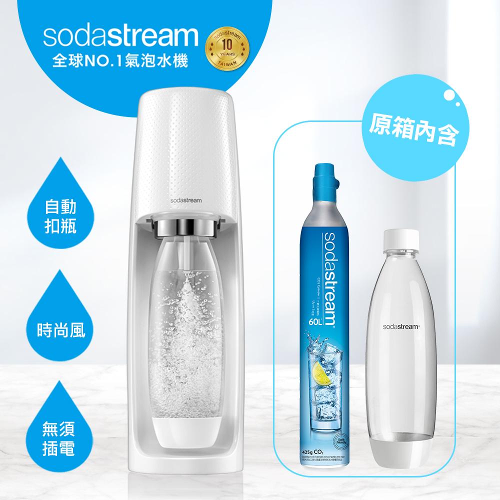 Sodastream時尚風自動扣瓶氣泡水機Spirit (兩色可選) 送夏日果宴水滴寶特瓶1L- 3入