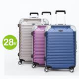 【EMINENT雅仕】28吋台灣監造 鋁框箱 行李箱 旅行箱(三色可選9Q3)