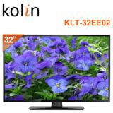 【促銷】KOLIN歌林 32吋可錄式LED顯示器+視訊盒(KLT-32EE02) 含運送