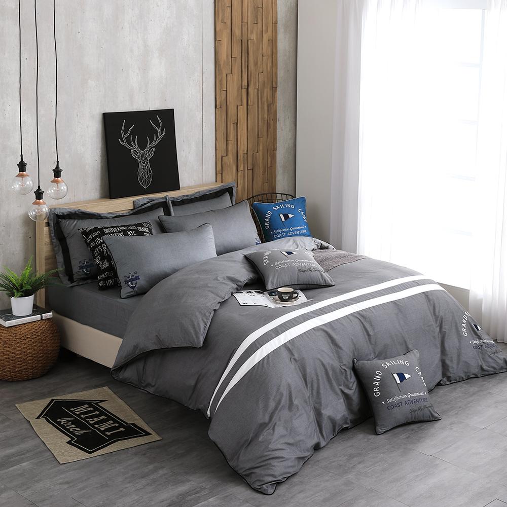 OLIVIA 《 航行者 灰 》 雙人床包枕套三件組 設計師工業風格 MIT原創設計寢具
