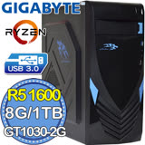 技嘉A320平台【神秘戰士】AMD Ryzen六核 GT1030-2G獨顯 1TB效能電腦