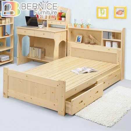 松木抽屜型3.5尺床組 (書架型收納床頭)