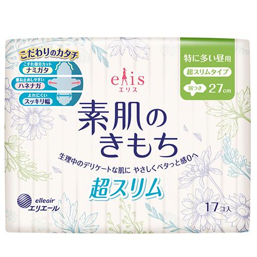 【超值2入組】大王女神輕柔肌超薄日蝶翼27cmX18片