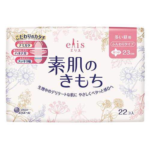 【超值2入組】大王女神輕柔肌日用蝶翼 23cmX22片