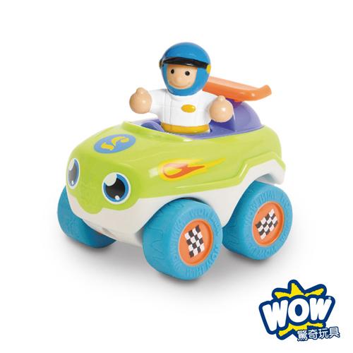 英國~WOW Toys 驚奇玩具~隨身迷你車 ~ 賽車艾斯