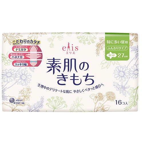 【超值2入組】大王女神輕柔肌日用蝶翼27cmX18片