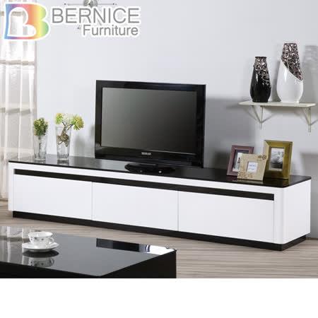Bernice-奈拉6.7尺簡約現代三抽電視櫃/長櫃 -friDay購物