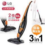 【LG樂金】無線三合一 直立式吸塵器 濕拖升級限定版 / 橘色(VS8707SWM)