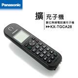Panasonic國際牌KX-TGCA28 數位無線電話擴充子機(適用TGC280.TGC282.TGC283.TGC290)