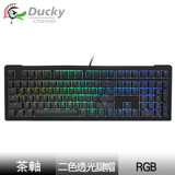 Ducky 創傑 Shine 6 茶軸 RGB PBT二色透光機械式鍵盤《中文版》
