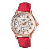 CASIO 卡西歐 SHEEN 璀璨華麗菱格紋皮革女錶 SHE-3029PGL-7A