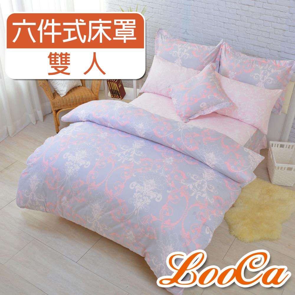 【送枕套x4】LooCa 戀戀歐風柔絲絨六件式床罩組(雙人)