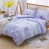 《HOYACASA 薇拉》加大四件式純棉兩用被床包組