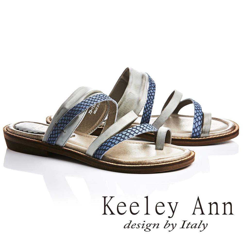 Keeley Ann 民族風質感紋路仿舊擦色全真皮平底拖鞋(藍色721137160-Ann系列)