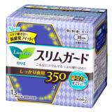 日本KAO速吸超薄碟翼衛生棉35cm-13枚