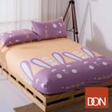 【DON 貝貝兔】單人二件式蜜絲絨床包枕套組