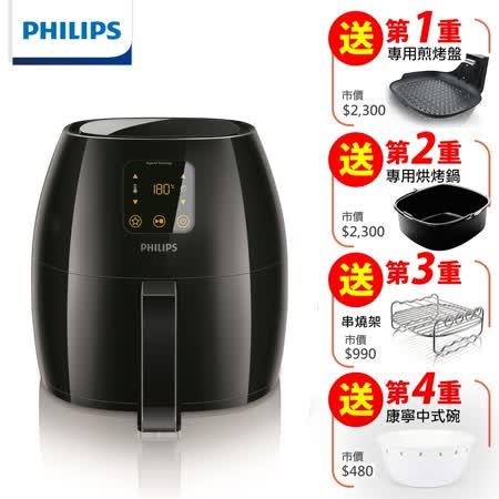 【飛利浦 PHILIPS】歐洲進口頂級數位觸控式健康氣炸鍋(HD9240)-加送煎烤盤+烘烤鍋+康寧640ml保鮮盒
