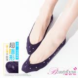 【BeautyFocus】涼感後跟凝膠隱形襪/點點款-2502深紫色