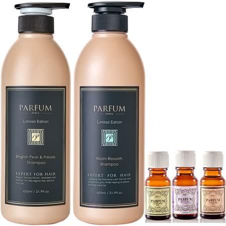 Parfum 巴黎帕芬 香氛洗髮精600mlX2