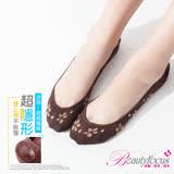 【BeautyFocus】涼感後跟凝膠隱形襪/小花款-2503咖啡色
