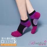 【BeautyFocus】萊卡專利機能運動襪-0622紫紅色