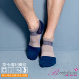 【BeautyFocus】萊卡專利機能運動襪-0622深藍色