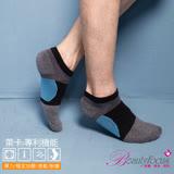 【BeautyFocus】萊卡專利機能運動襪-0622深灰色