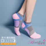 【BeautyFocus】萊卡專利機能運動襪-0622粉紅色