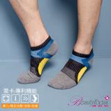 【BeautyFocus】萊卡專利機能運動襪-0622中灰色