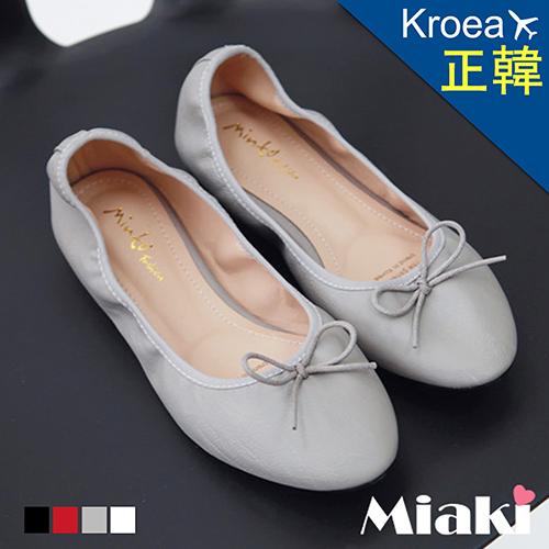【Miaki】娃娃鞋正韓簡約純色朵結平底包鞋 (灰色 / 白色/ 紅色 / 黑色)