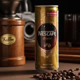 【雀巢咖啡】香醇原味即飲罐裝(240ml)
