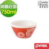 (任選) 【康寧】Pyrex綺麗莊園 多功能調理碗-750ml