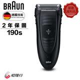 【福利品】德國百靈BRAUN-1系列舒滑電鬍刀190s