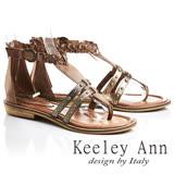 Keeley Ann騎士風格-古羅馬風情編織鉚釘全真皮平底夾腳涼鞋(棕色723137125-Ann系列)