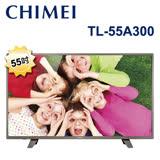 【促銷】CHIMEI奇美 55吋低藍光LED液晶顯示器+視訊盒(TL-55A300) 送安裝