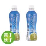 即期品 買一送一 KOH酷椰嶼 100%純椰子汁 PET 350ml