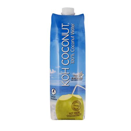 【KOH】酷椰嶼  100%純椰子汁 1L