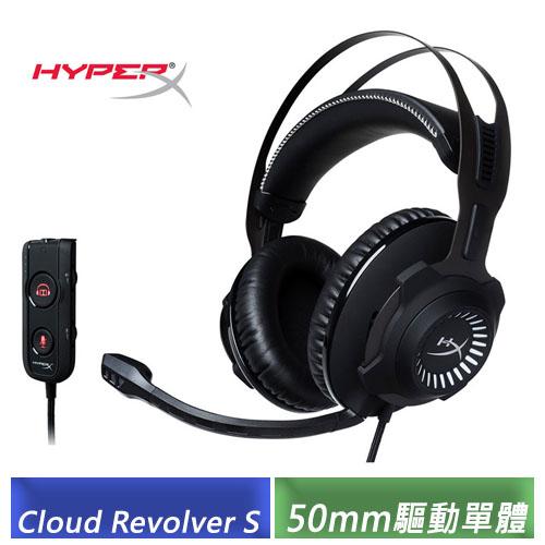 HyperX Cloud Revolver S 杜比7.1虛擬環繞音效電競耳機  HX-H